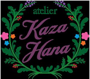 アトリエかざ華のロゴ