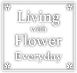 アトリエかざ華|Living with Flower Everyday