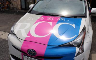 RCCラジオカーに出演しました!